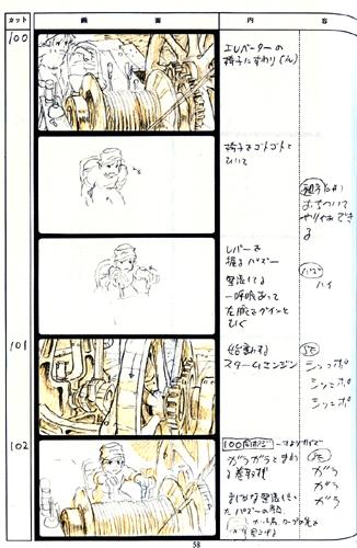 storyboard de Laputa (extrait)