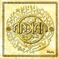 Arkan_-_Hilal